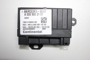 Fuel pump control module