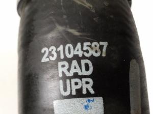 Aušinimo radiatoriaus žarna