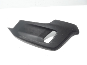 Other part of the front bumper