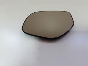 Šoninio veidrodėlio kita detalė